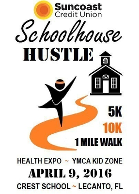 Schoolhouse Hustle 5k, 10k, 1 Mile
